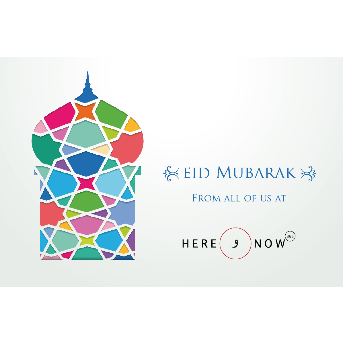 Hnn365 Wishes You Eid Mubarak Here And Now Defining