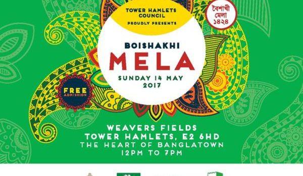 The Boishakhi Mela is Back!