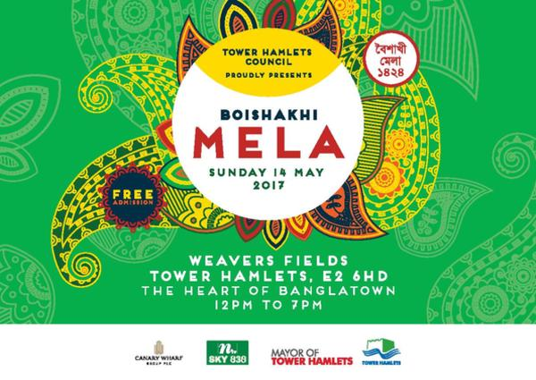 The Boishakhi Mela is Back!