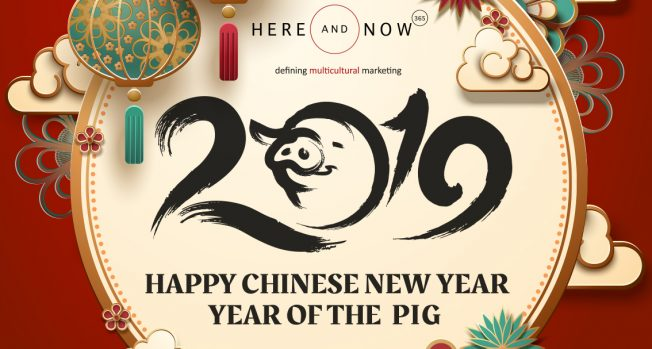 It's time to celebrate the Year of the Pig!