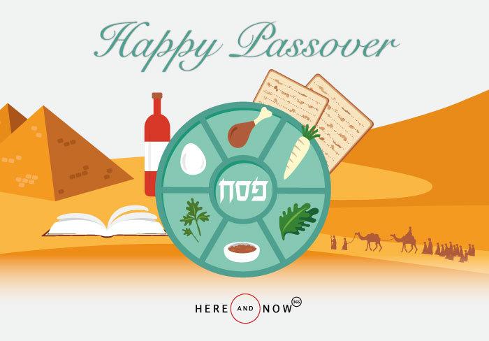 Happy Passover - Chag Kasher V'Sameach