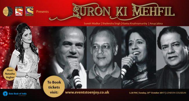 A sold out musical extravaganza - Suron Ki Mehfil