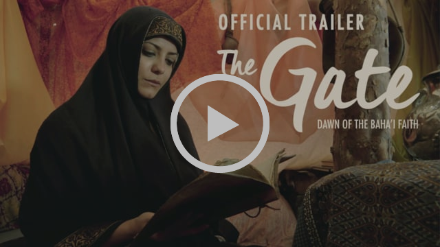 Film to watch out for: The Gate