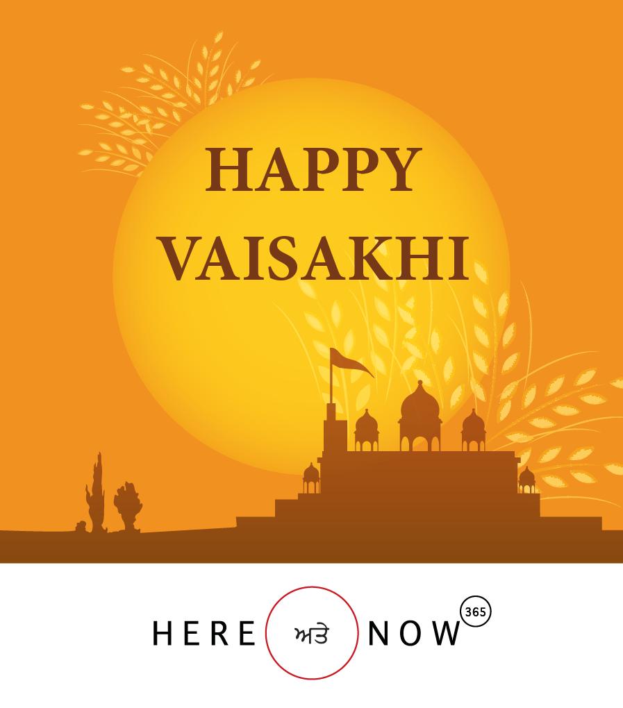 Happy Vaisakhi!