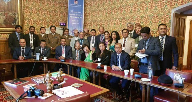 Nepal Centre UK inaugurated