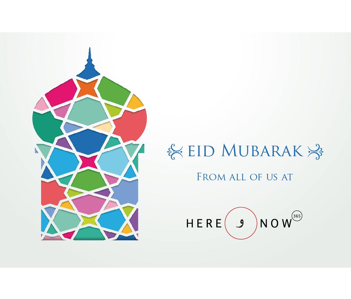 HNN365 wishes you Eid Mubarak!