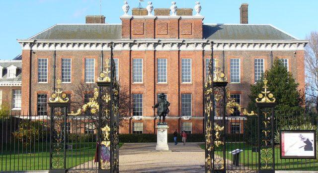 Iftar at Kensington Palace