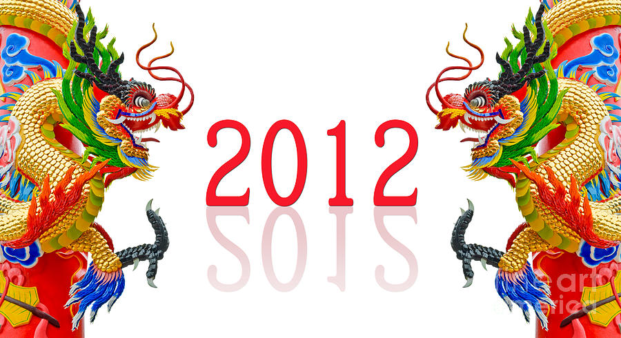 Happy Chinese New Year 2012!