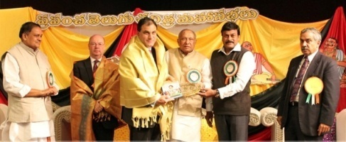 The UKTA World Telugu History Conference