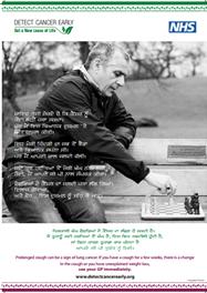 NHS Poster 2